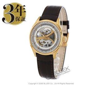 【9/20〜9/29限定!1,000円OFFクーポン対象】ハミルトン ジャズマスター ビューマチック スケルトン 腕時計 メンズ HAMILTON H42545551_8