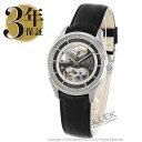 【X'masSALE】ハミルトン ジャズマスター ビューマチック スケルトン ジェント 腕時計 メンズ HAMILTON H42555751_8