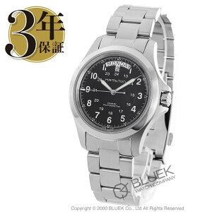 ハミルトンカーキフィールドキングオート腕時計メンズHAMILTONH64455133