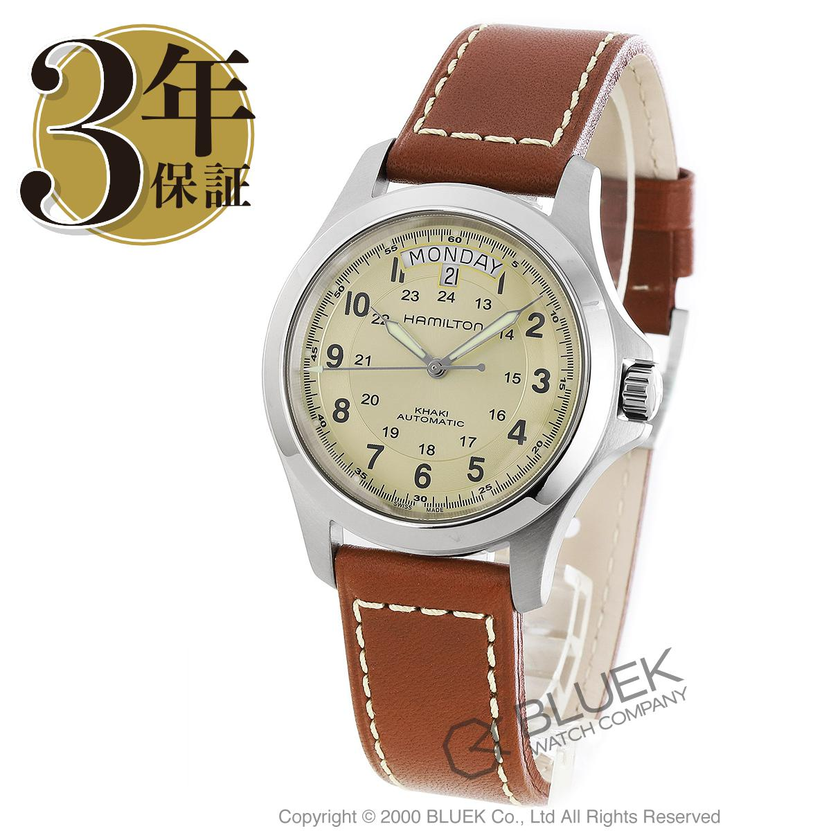 ハミルトン カーキ キング 腕時計 メンズ HAMILTON H64455523_8 バーゲン ギフト プレゼント