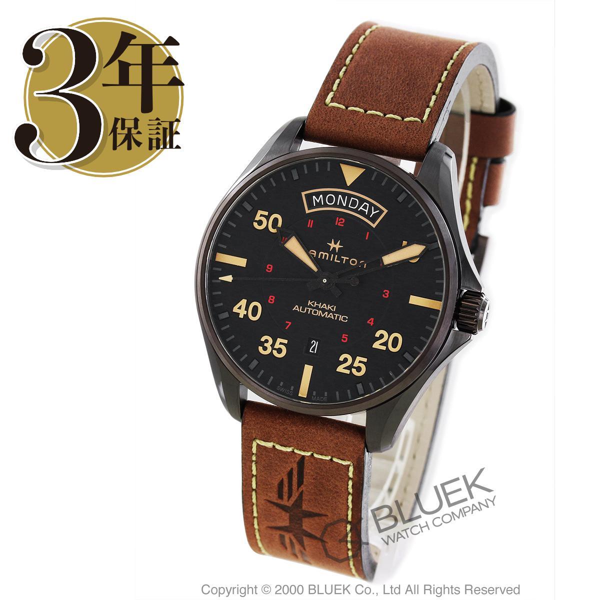 ハミルトン カーキ パイロット デイデイト オート 腕時計 メンズ HAMILTON H64605531_8