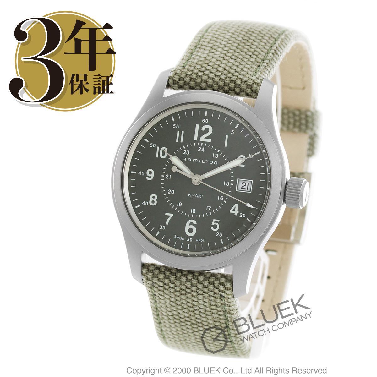 ハミルトン カーキ フィールド キャンパスレザー 腕時計 メンズ HAMILTON H68201963_8