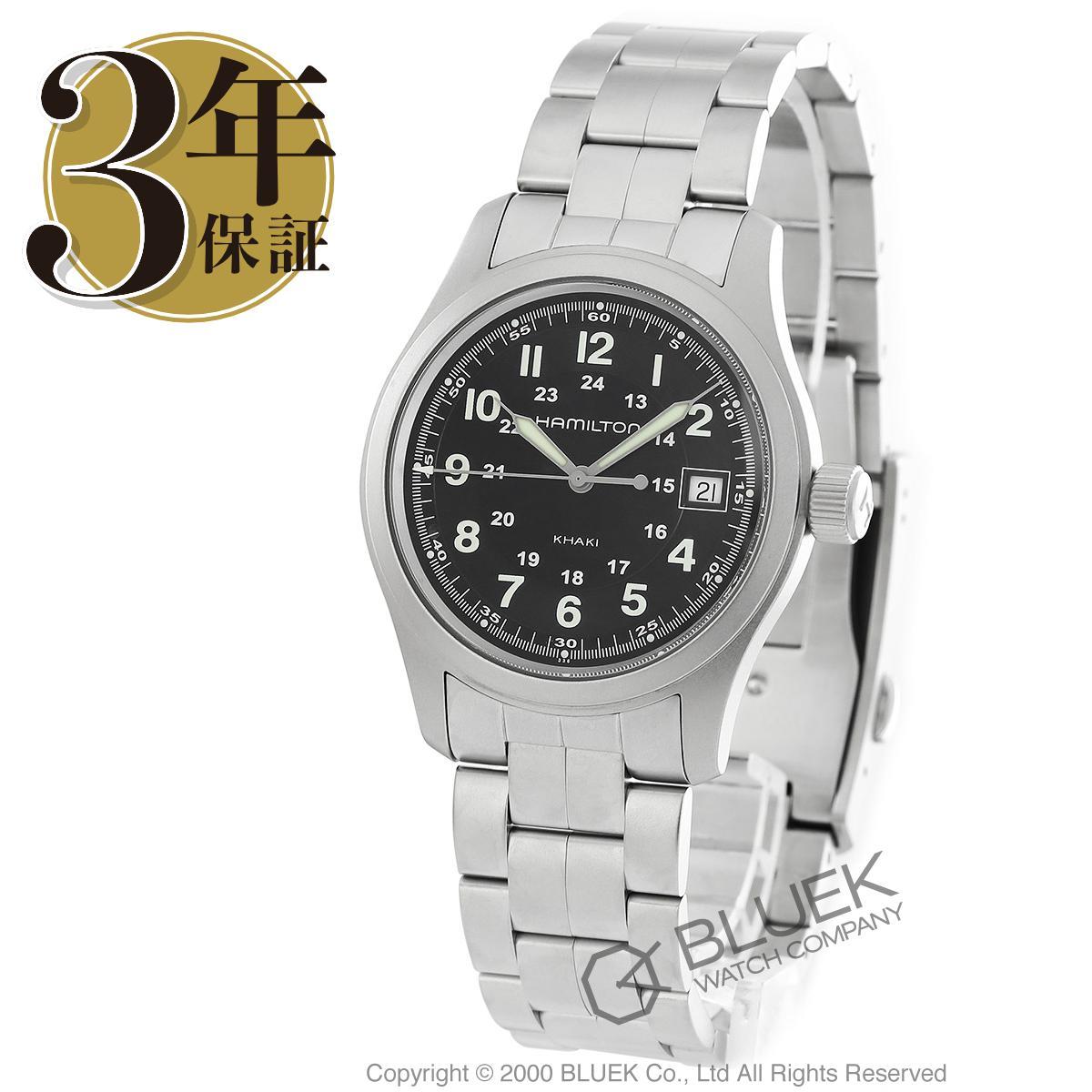 ハミルトン カーキ フィールド 腕時計 メンズ HAMILTON H68411133_8 バーゲン ギフト プレゼント