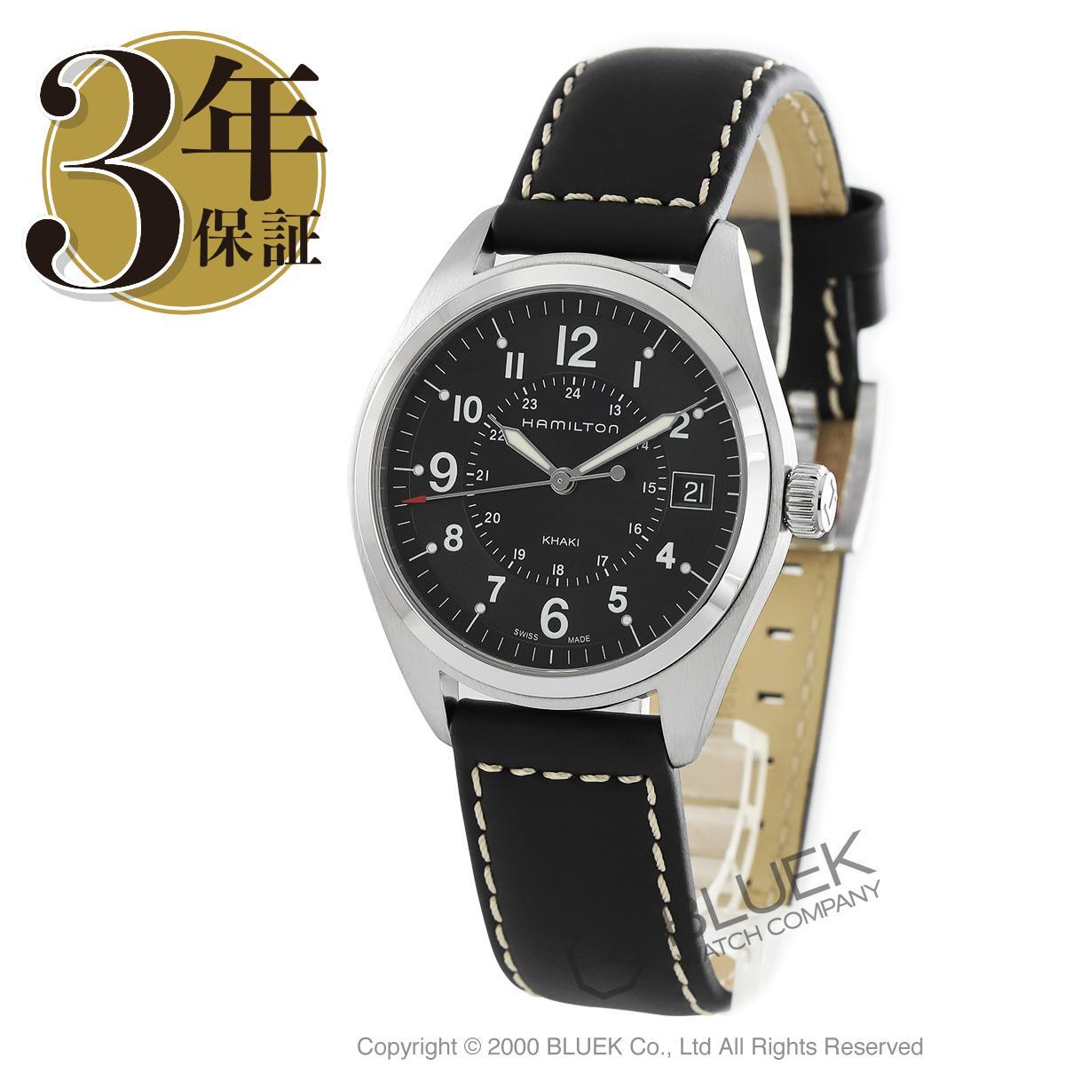 ハミルトン カーキ フィールド 腕時計 メンズ HAMILTON H68551733_8