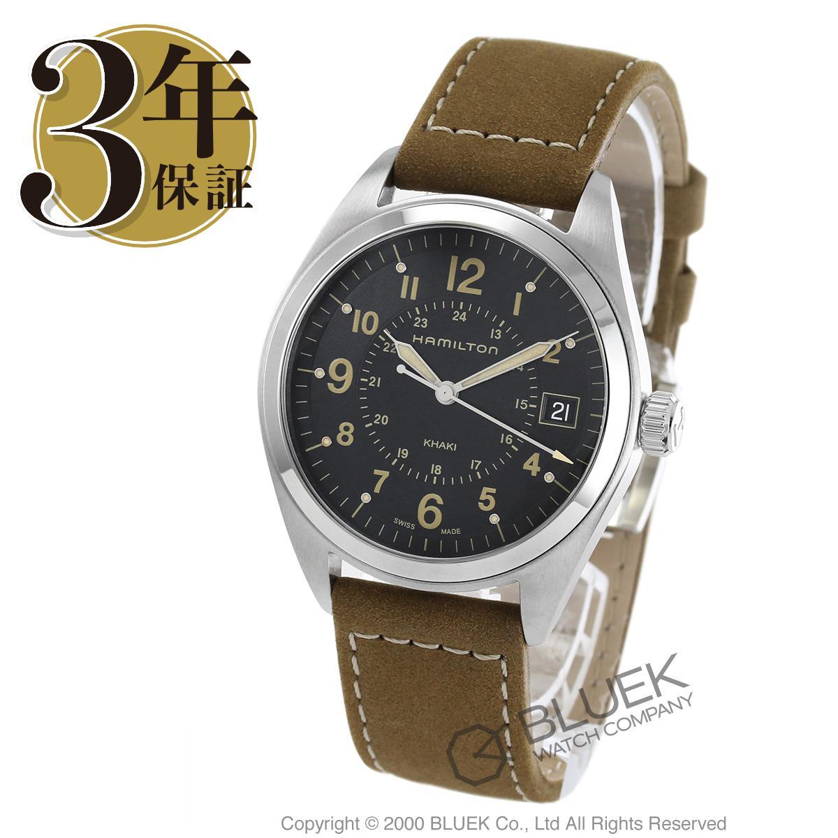 ハミルトン カーキ フィールド 腕時計 メンズ HAMILTON H68551833_8 バーゲン ギフト プレゼント