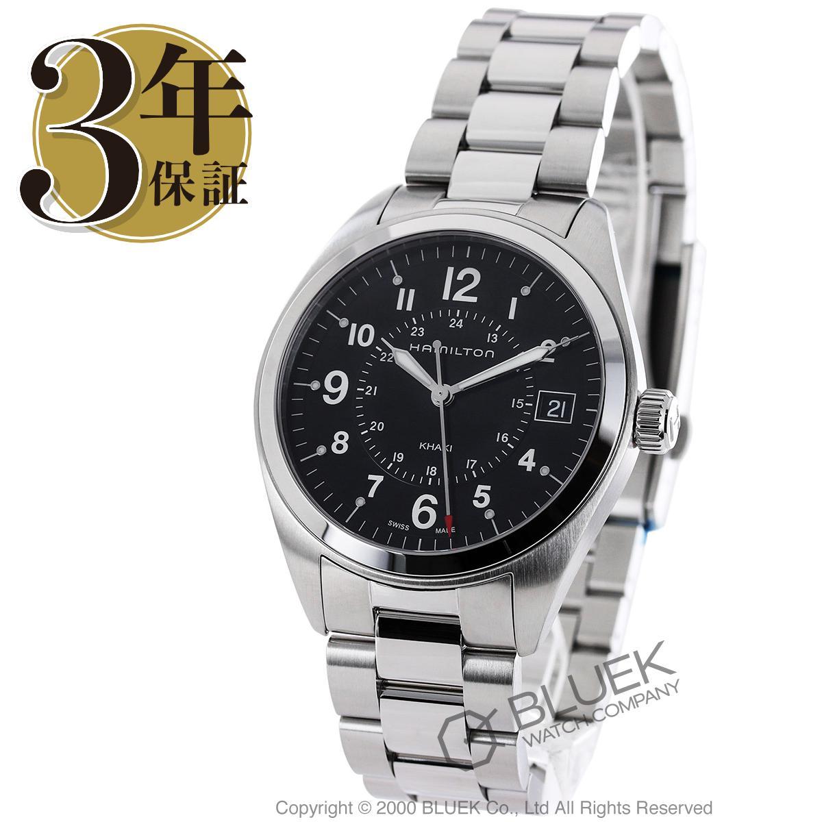 ハミルトン カーキ フィールド 腕時計 メンズ HAMILTON H68551933_8
