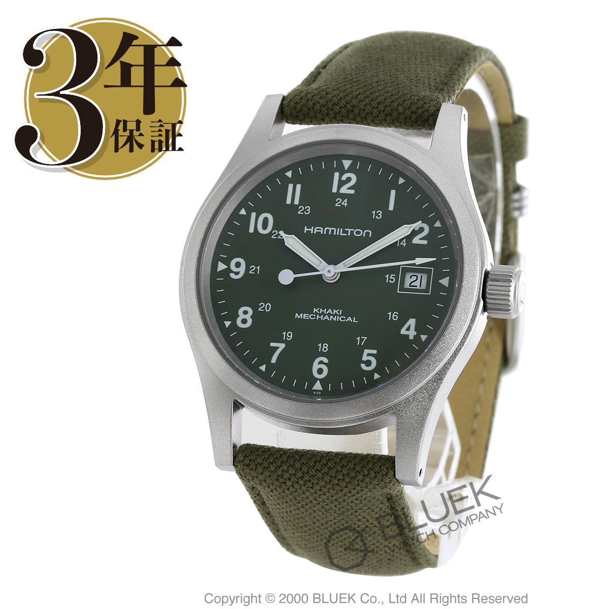 ハミルトン カーキ フィールド オフィサー キャンパスレザー 腕時計 メンズ HAMILTON H69419363_8