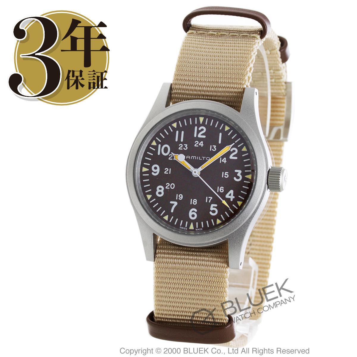 ハミルトン カーキ フィールド メカニカル 腕時計 メンズ HAMILTON H69429901_8 バーゲン ギフト プレゼント