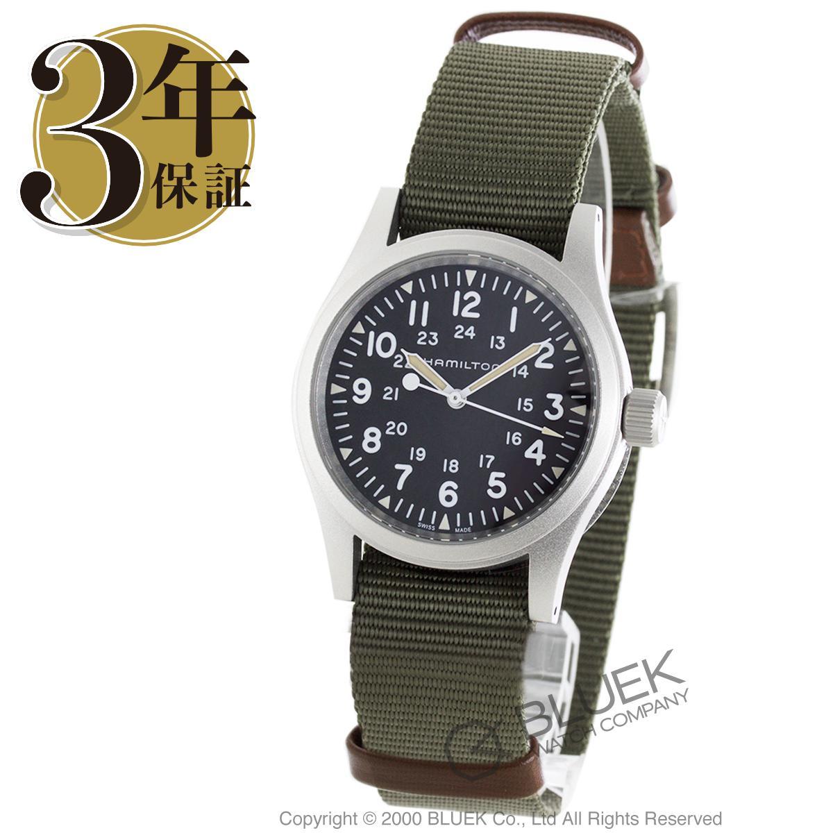 ハミルトン カーキ フィールド メカニカル 腕時計 メンズ HAMILTON H69429931_8