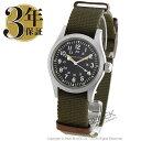 ハミルトン カーキフィールド メカ 腕時計 メンズ HAMILTON H69439931_8