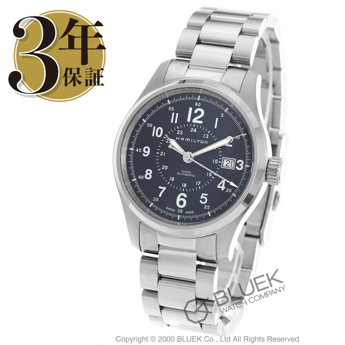 ハミルトン カーキ フィールド 腕時計 メンズ HAMILTON H70305143_8