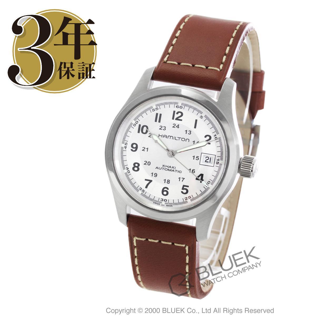 ハミルトン カーキ フィールド オート 腕時計 ユニセックス HAMILTON H70455553_8 バーゲン ギフト プレゼント