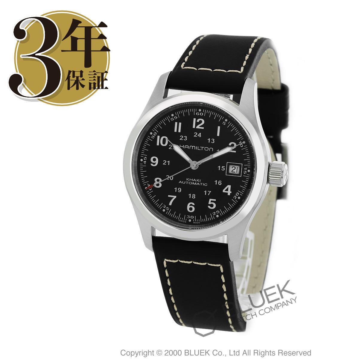 ハミルトン カーキ フィールド オート 腕時計 メンズ HAMILTON H70455733_8