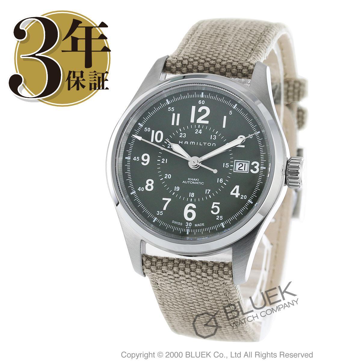 ハミルトン カーキ フィールド オート キャンパスレザー 腕時計 メンズ HAMILTON H70595963_8
