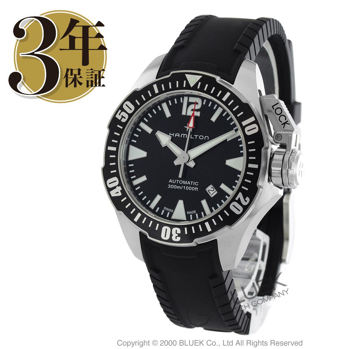 ハミルトン カーキ ネイビー オープンウォーター 300m防水 腕時計 メンズ HAMILTON H77605335_8
