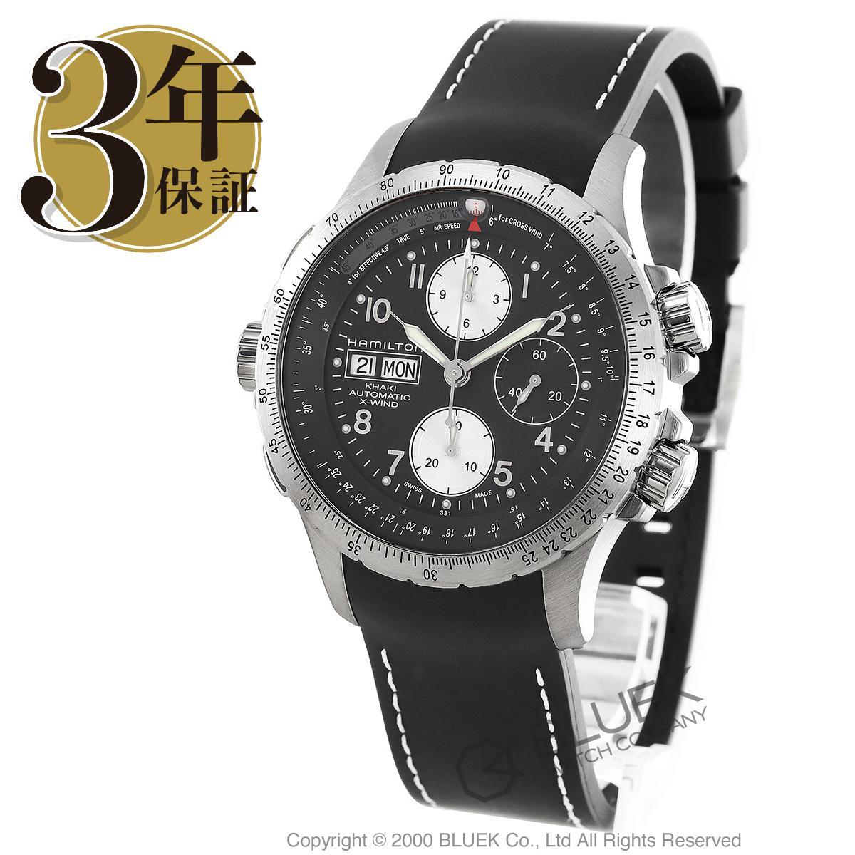 ハミルトン カーキ アビエーション X-ウィンド クロノグラフ 腕時計 メンズ HAMILTON H77616333_8