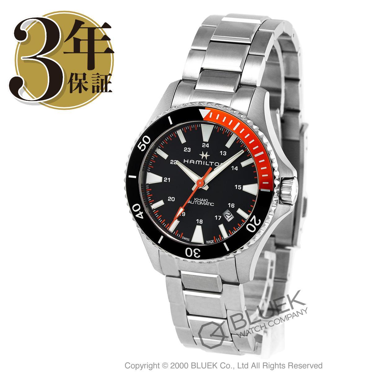 ハミルトン カーキ ネイビー スキューバ オート 腕時計 メンズ HAMILTON H82305131_8 バーゲン ギフト プレゼント