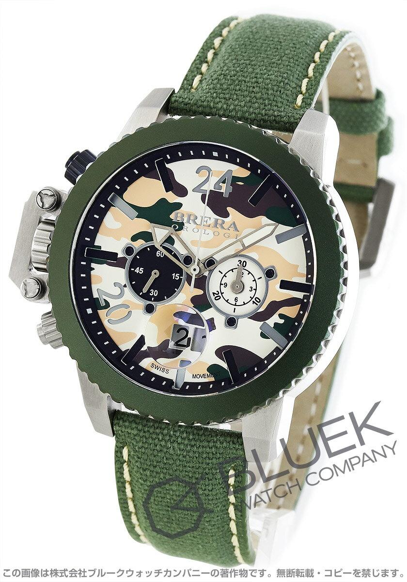 ブレラ ミリターレ クロノグラフ 腕時計 メンズ BRERA BRML2C4806