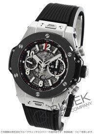 size 40 ee845 32fe4 楽天市場】ウブロ(メンズ腕時計|腕時計)の通販