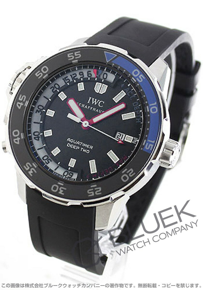 IWC アクアタイマー ディープ・ツー 腕時計 メンズ IWC IW354702