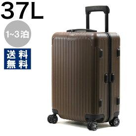 リモワ スーツケース/旅行用バッグ バッグ メンズ レディース サルサ キャビン ELECTRONIC TAG 37L 1〜3泊 ブロンズブラウンマット 810.53.38.4 RIMOWA