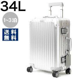 リモワ スーツケース/旅行用バッグ バッグ メンズ レディース トパーズ キャビン 34L 1〜3泊 シルバー 92353004 RIMOWA