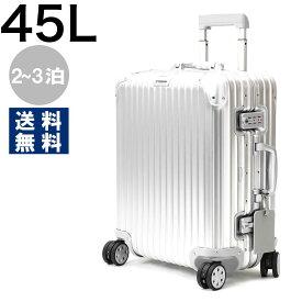 リモワ スーツケース/旅行用バッグ バッグ メンズ レディース トパーズ 45L 2〜3泊 シルバー 92356004 RIMOWA