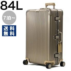 リモワ スーツケース/旅行用バッグ バッグ メンズ レディース トパーズ チタニウム 84L シャンパンゴールド 92373034 RIMOWA