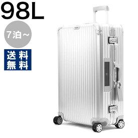 リモワ スーツケース/旅行用バッグ バッグ メンズ レディース トパーズ 98L 7泊〜 ELECTRONIC TAG シルバー 923.77.00.5 RIMOWA