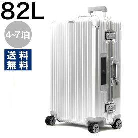 リモワ スーツケース/旅行用バッグ バッグ メンズ レディース トパーズ ELECTRONIC TAG 82L 4〜7泊 シルバー 92473005 RIMOWA