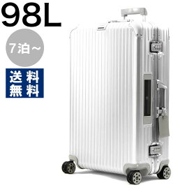 リモワ スーツケース/旅行用バッグ バッグ メンズ レディース トパーズ ELECTRONIC TAG 98L 7泊〜 シルバー 92477005 RIMOWA