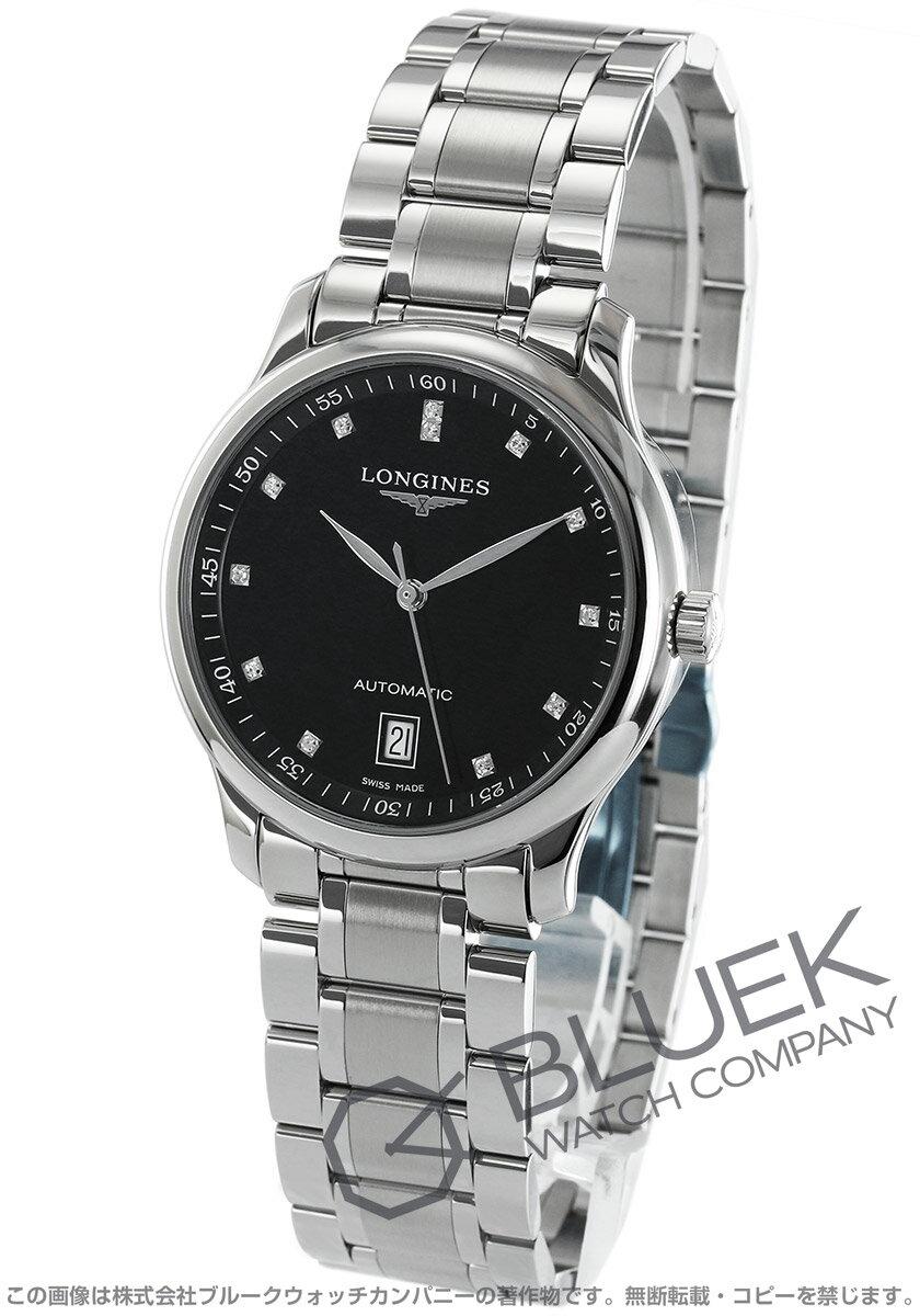 ロンジン LONGINES 腕時計 マスターコレクション ダイヤ メンズ L2.628.4.57.6