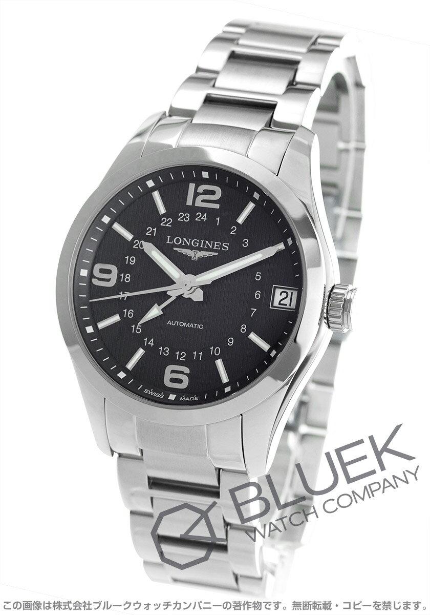 ロンジン コンクエスト クラシック GMT 腕時計 メンズ LONGINES L2.799.4.56.6 バーゲン ギフト プレゼント