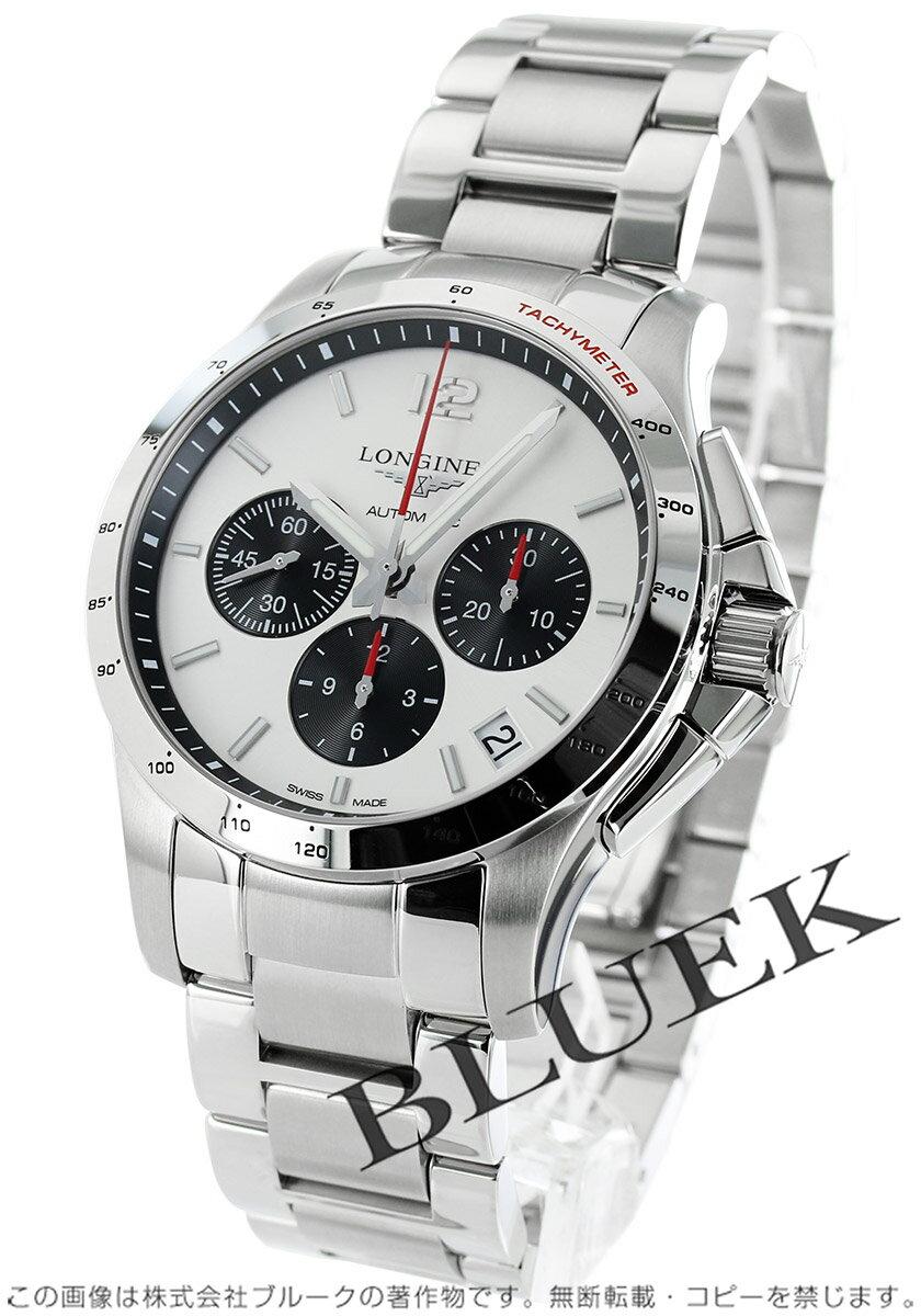 ロンジン LONGINES 腕時計 コンクエスト メンズ L3.697.4.06.6
