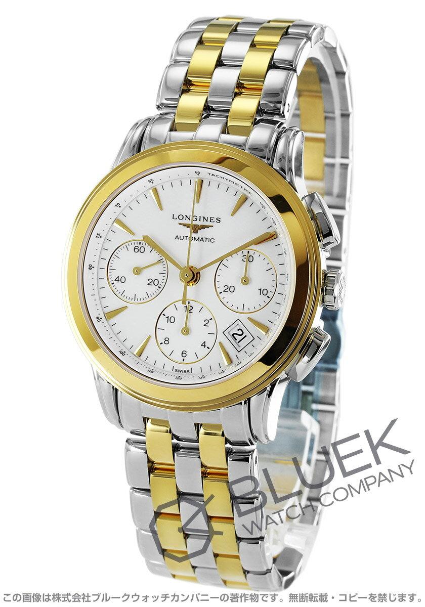 ロンジン LONGINES 腕時計 フラッグシップ メンズ L4.803.3.22.7
