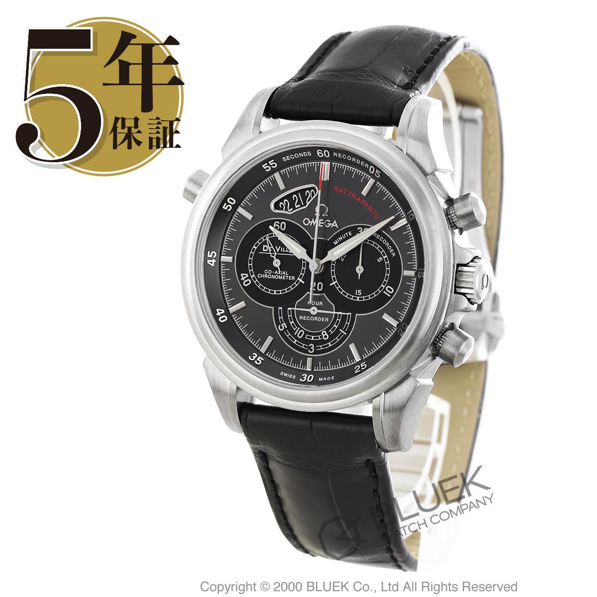 オメガ デビル コーアクシャル クロノスコープ ラトラパンテ クロノグラフ アリゲーターレザー 腕時計 メンズ OMEGA 422.13.44.51.06.001_8