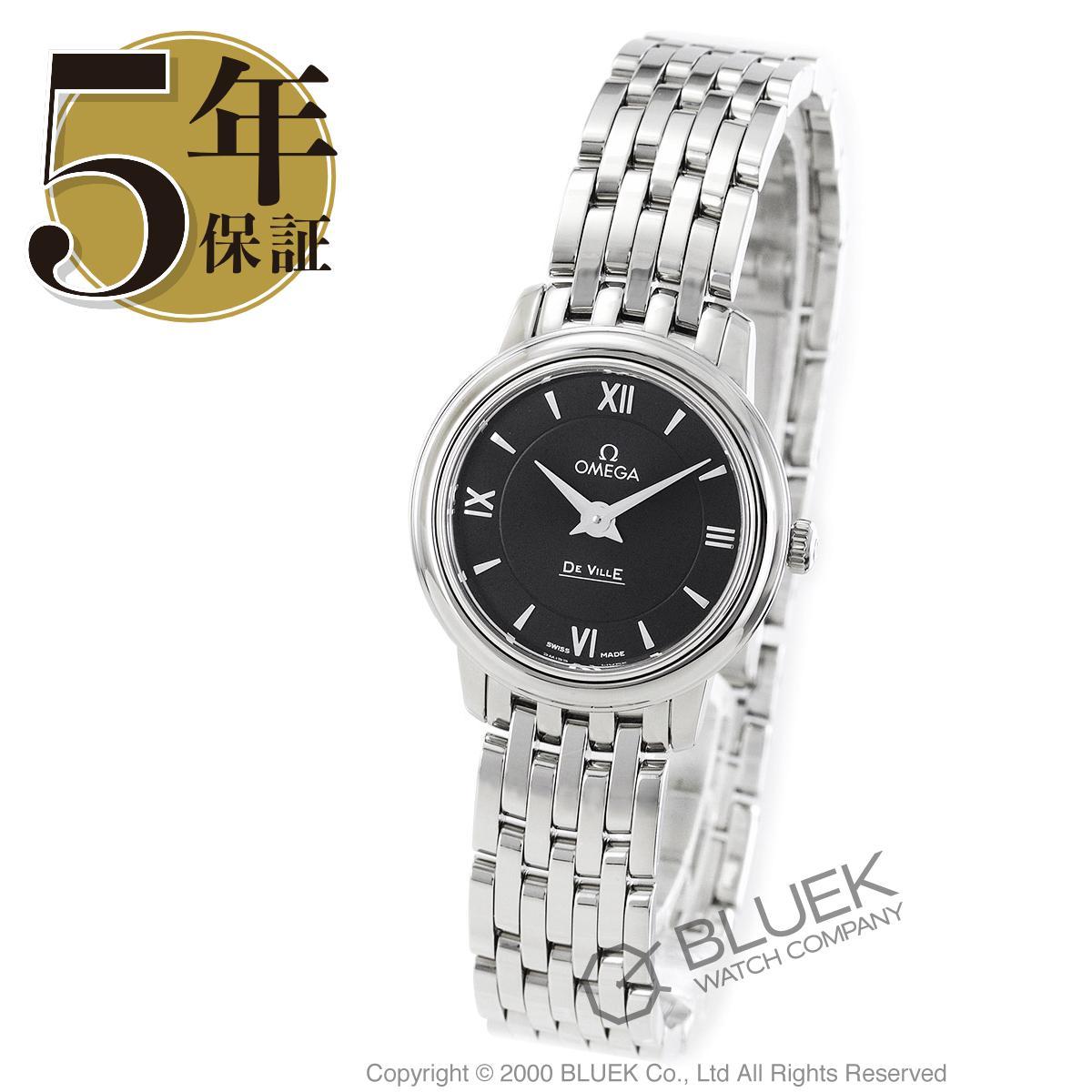 オメガ OMEGA 腕時計 デビル プレステージ レディース 424.10.24.60.01.001_8