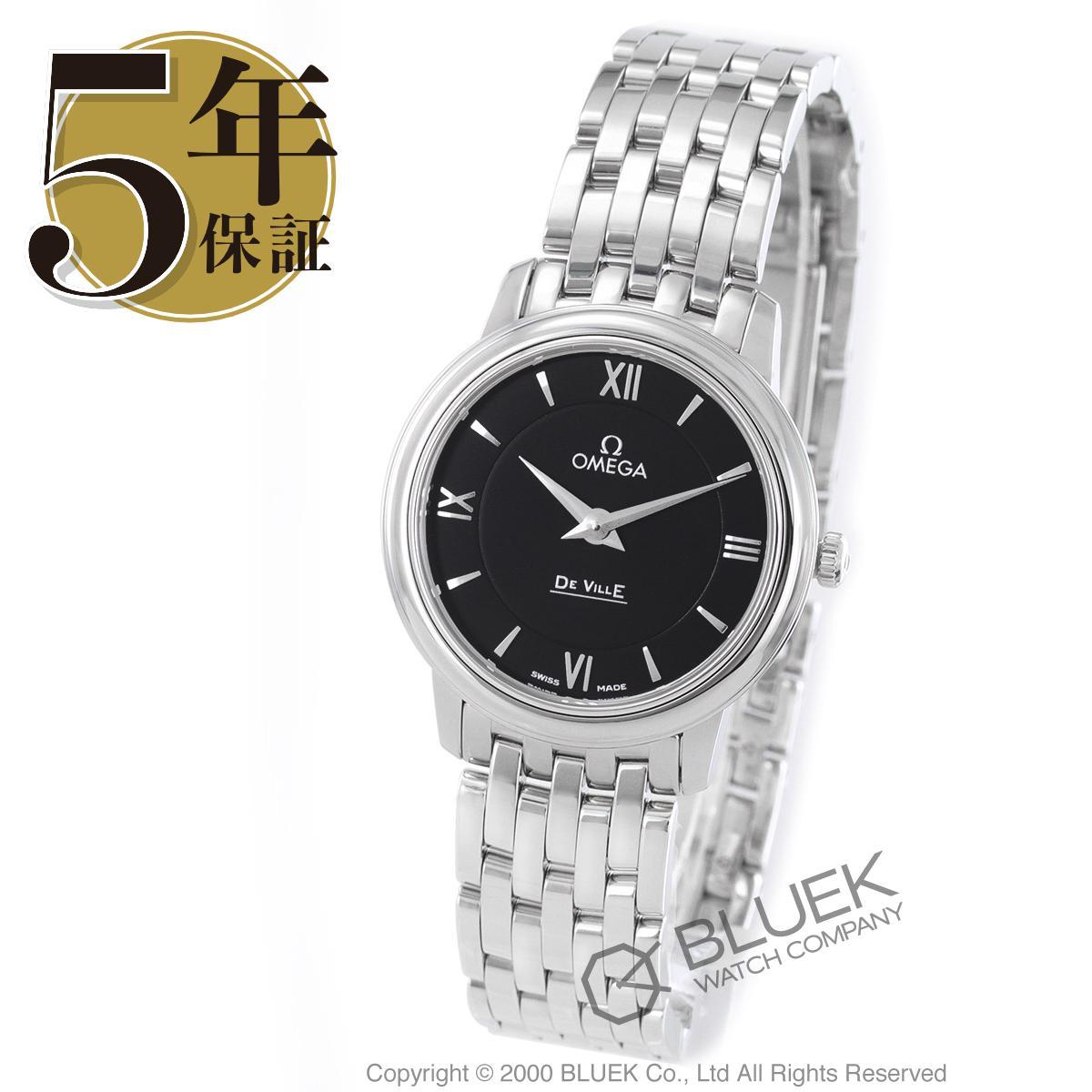 オメガ OMEGA 腕時計 デビル プレステージ レディース 424.10.27.60.01.001_8