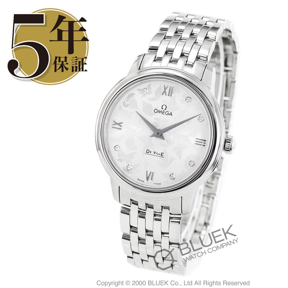 オメガ デビル プレステージ バタフライ ダイヤ 腕時計 レディース OMEGA 424.10.33.60.52.001_8 バーゲン ギフト プレゼント