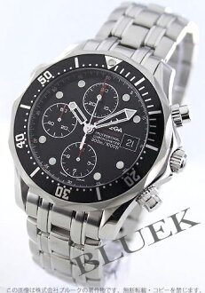 Rakuten Japan sale ★ Omega Seamaster 300 m waterproof diver chronometer automatic chronograph black mens 213.30.42.40.01.001