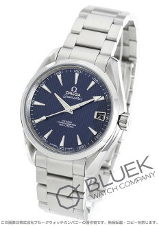 Omega Seamaster Aqua Terra co-axial chronometer blue mens 231.10.39.21.03.001