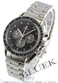 Omega Omega Speedmaster professional limited 1975 book mens 311.30.42.30.99.001 watch clock