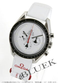 1,970 omega Omega speed master SPECIALIZED re-Tees limitation men's 311.32.42.30.04.001 watch clock