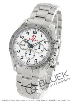 Omega Speedmaster Olympic collection chronometer chronograph white mens 321.10.42.50.04.001