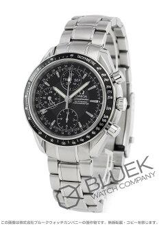 Omega Speedmaster 3220.50 chronometer day date black men