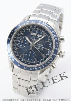 Omega Speedmaster 3222.80 chronometer day date blue mens
