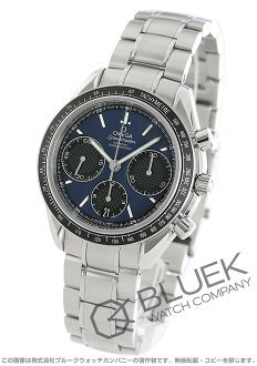 OMEGA Speedmaster Racing Co-Axial Chronograph 326.30.40.50.03.001