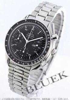 Omega Omega Speedmaster mens 3510.50 watch clock