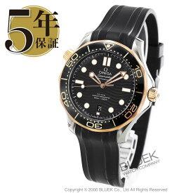 オメガ シーマスター ダイバー300M マスタークロノメーター 300m防水 腕時計 メンズ OMEGA 210.22.42.20.01.002_8