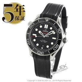 オメガ シーマスター ダイバー300M マスタークロノメーター 300m防水 腕時計 メンズ OMEGA 210.32.42.20.01.001_8